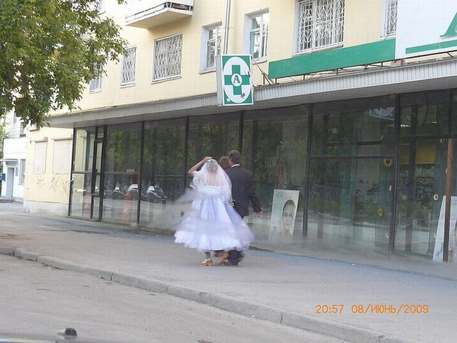 ruská svatba
